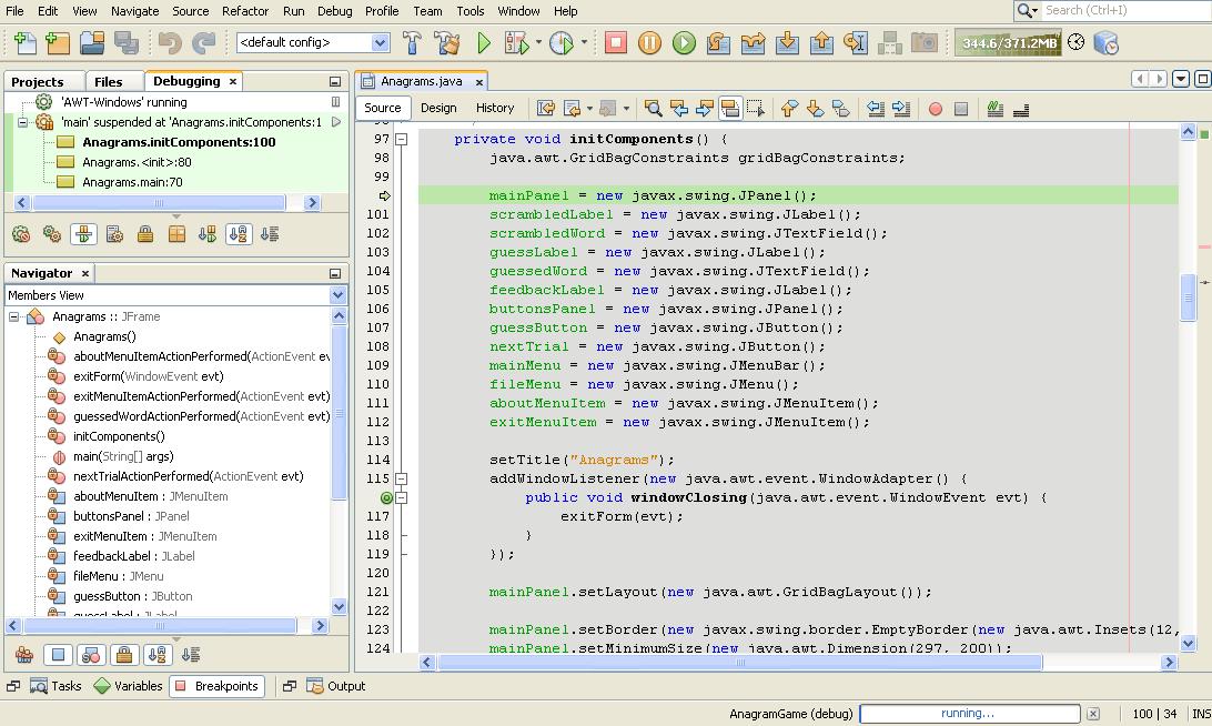 netbeans debugging tool screenshot
